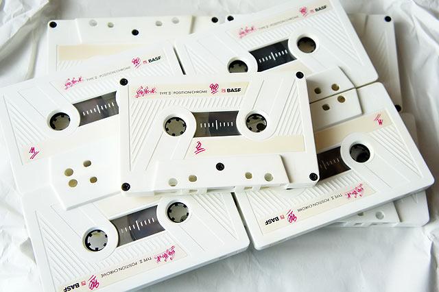 [Bild: tape-basf-go-for-it-90.jpg]
