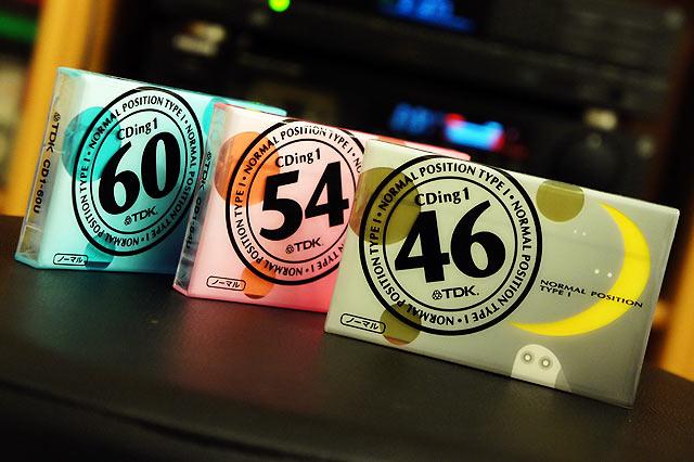 [Bild: tape-tdk-cding1-46-54-60.jpg]